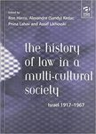The History of Law in a Multi-Cultural Socety: Israel 1917-1967